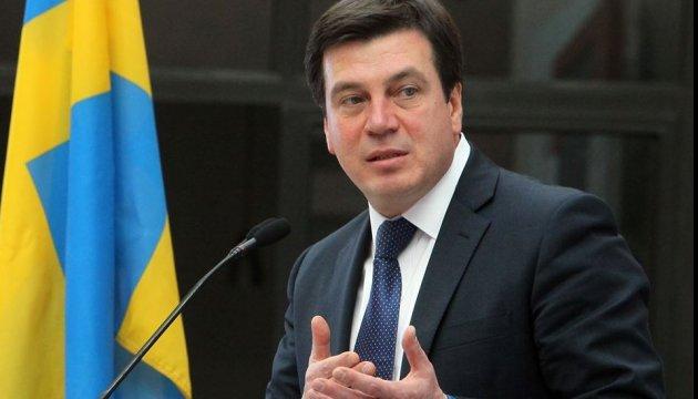 """В Україні відкривається Центр, де можна буде """"спілкуватися із владою"""""""