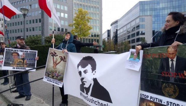 Rally in support of Ukrainian journalists Sushchenko, Sharoiko held in Brussels. Photos