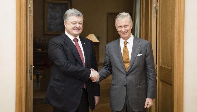 Poroshenko meets with King of Belgium in Brussels