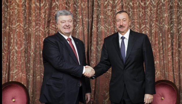 Порошенко й Алієв виступають за розширення торгівлі між країнами