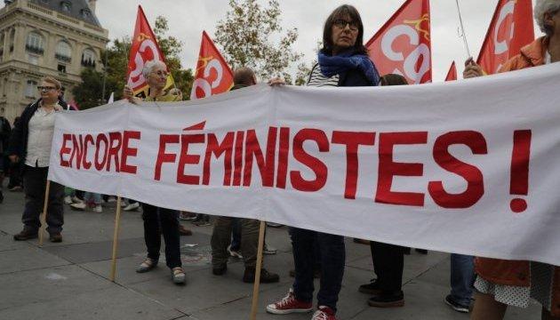 Феміністки збирають акцію протесту в Парижі