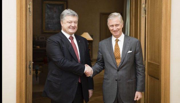 Король Бельгии рассказал Порошенко, как инкогнито ездил в Киев