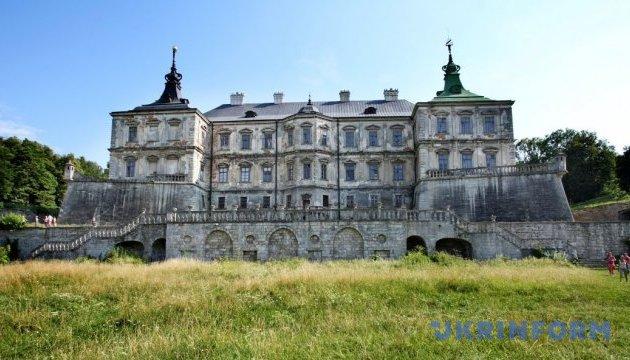 Замки Львовщины должны быть в собственности государства - облсовет