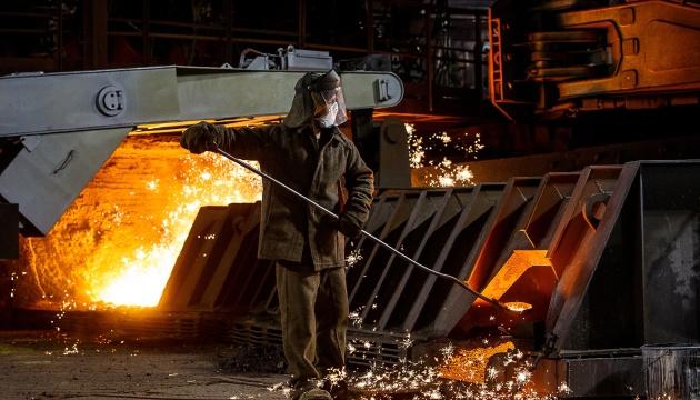 В Україні зросло виробництво металургійної продукції