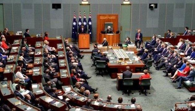 Австралія вшанує Голодомор заявами в парламенті
