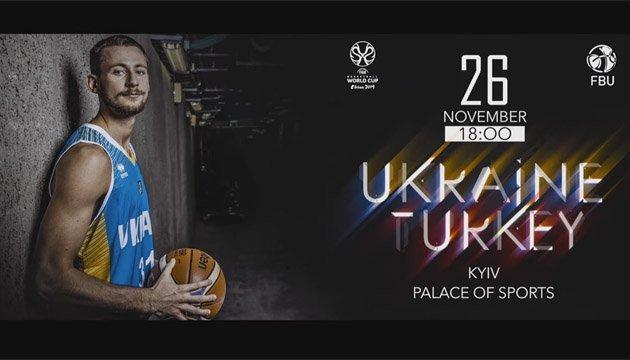 Україна – Туреччина: з'явилося промо до баскетбольного поєдинку