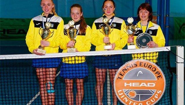 Теннис: Украина примет одну из групп отбора зимнего Кубка Европы