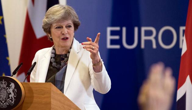 Британія покине митний союз ЄС після Brexit - Мей