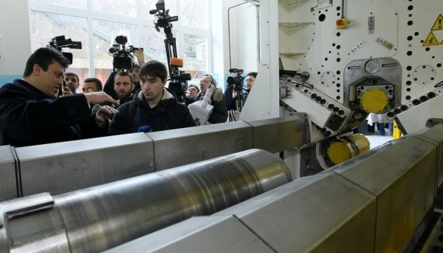 Україна налагодила виробництво ракет для реактивних систем