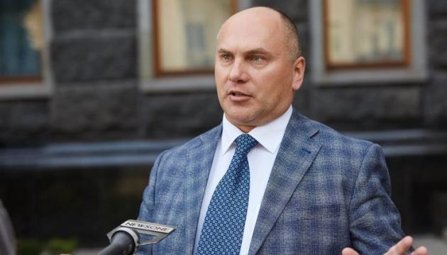 Глава ФГИУ просит Зеленского разблокировать большую приватизацию