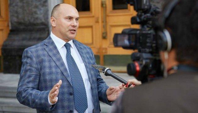 Tender to sell Centrenergo to be held in November – Trubarov
