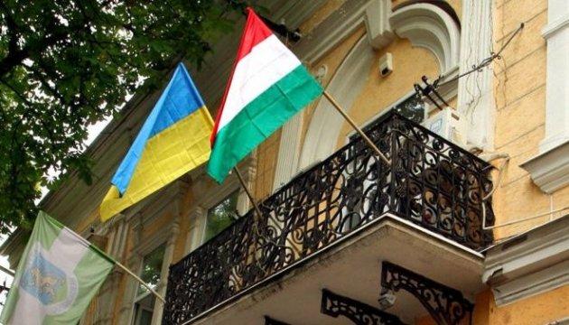МЗС викликав посла Угорщини Ійдярто через заяви про угорську автономію - Цензор.НЕТ 12