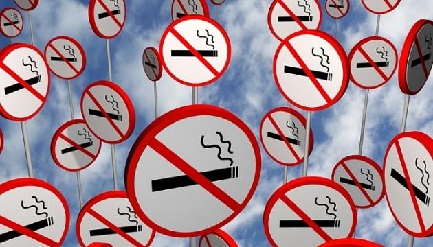 З нового року в Бельгії всі сигарети продаватимуть в однакових пачках