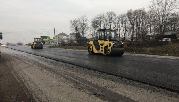 В Україні утворять держфонд для фінансування «Великого будівництва»
