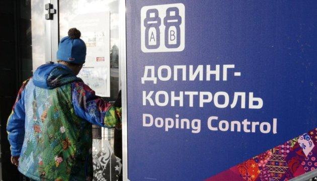 Росія втратила перше місце у медальному заліку Олімпіади-2014 в Сочі