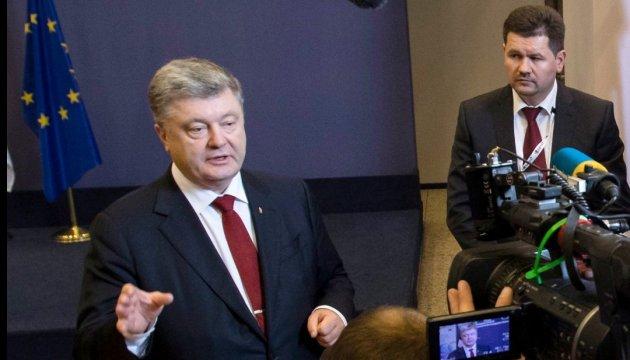 Präsident Poroschenko gratuliert Armeeangehörigen zum Tag der Ukrainischen Streitkräfte - Video