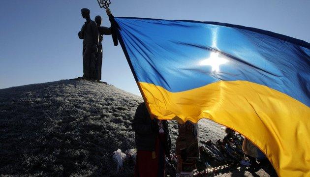 «Чорні дошки» діяли лише на українській землі