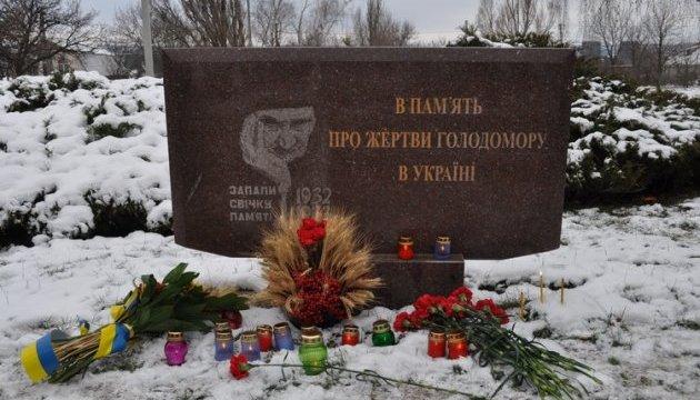 В Краматорске зажгли свечи в память о всех, чьи жизни унес голод