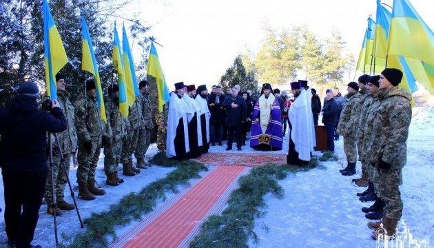 В Северодонецке отслужили панихиду по жертвам Голодомора
