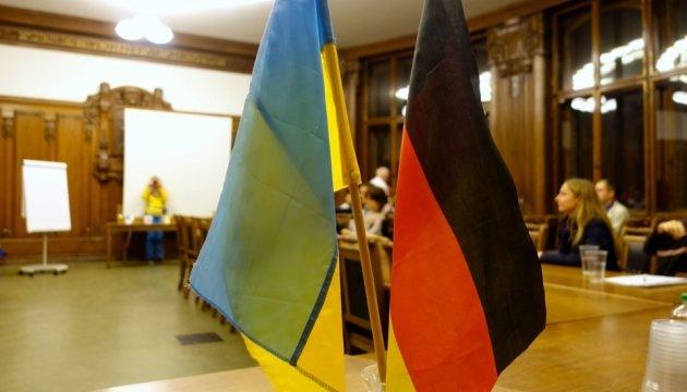 Вопросы интеграции украинцев в немецкое общество обсудили в Берлине
