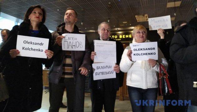 """У Києві до дня народження Кольченка проходить акція """"Марне чекання"""""""