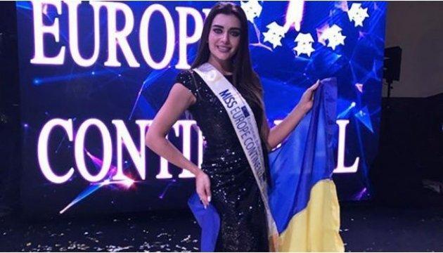 Une Ukrainienne a remporté le concours Miss Europe Continental 2017 (photos)