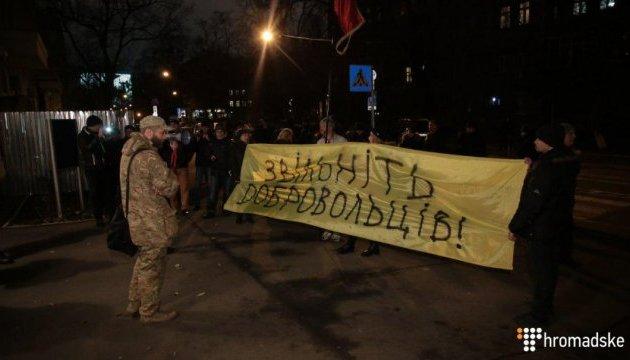 Представники руху ОУН влаштували пікет під МВС