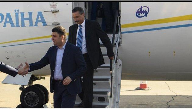 Ukrainian premier begins visit to Georgia