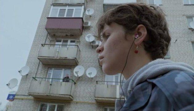 Украинская короткометражка победила на Таллиннском кинофестивале