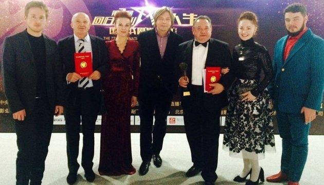 Бенюк отримав нагороду за роль Річарда ІІІ на театральному фестивалі в Пекіні
