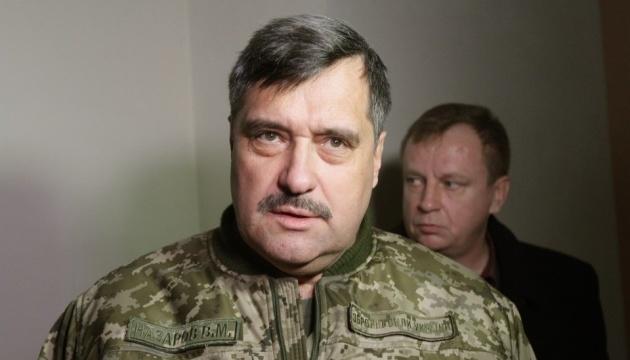 Справа збитого Іл-76: скаргу екс-глави штабу АТО Назарова залишили без розгляду