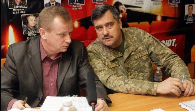 Стала известна дата судебных прений по делу генерала Назарова