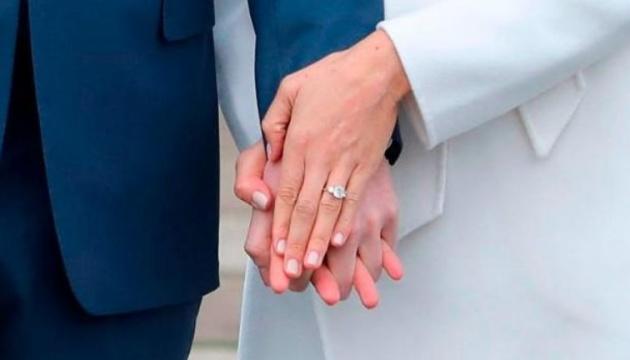 Україна вітає принца Гаррі та герцогиню Меган з народженням дитини