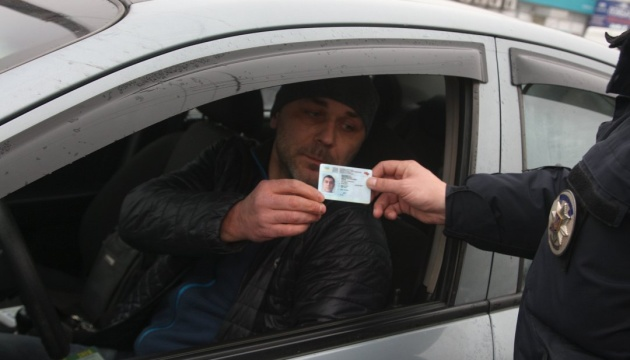 Украина и Турция договорились о взаимном признании водительских прав