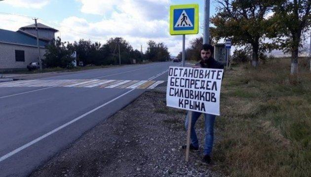 Les Tatars de Crimée sont poursuivis en justice pour des manifestations individuelles