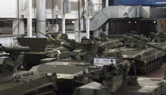 Zhytomyr Armored Plant upgrades BMP-1 IFVs