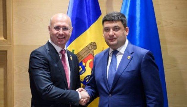 Ukraine, Moldova agree on active phase of joint border demarcation