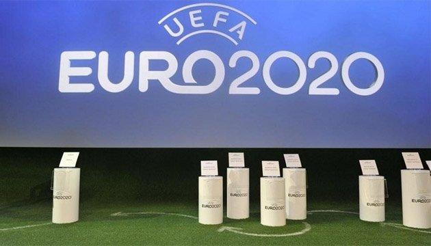 УЄФА визначить місто, яке прийматиме матч відкриття Євро-2020, 7 грудня