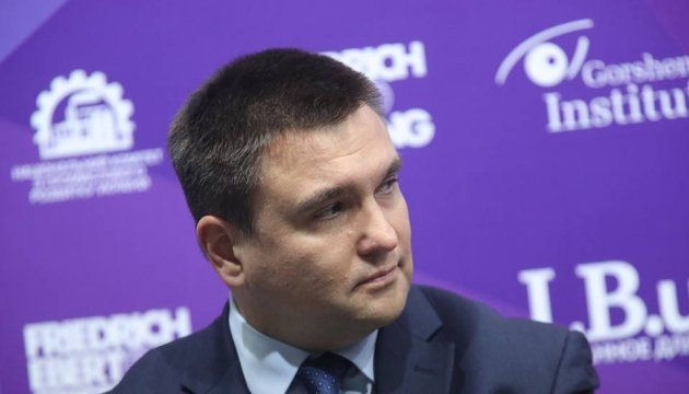 """Клімкін розповів про """"силу"""" резолюції ООН щодо Криму"""