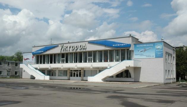 Кабмін схвалив проєкт угоди зі Словаччиною щодо аеропорту