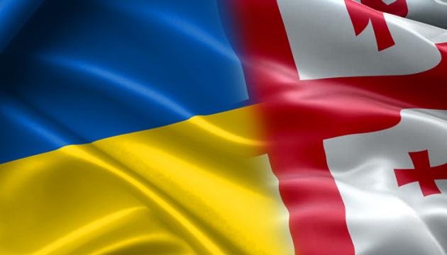 Україна пропонує Грузії перетин кордонів за ID-картками