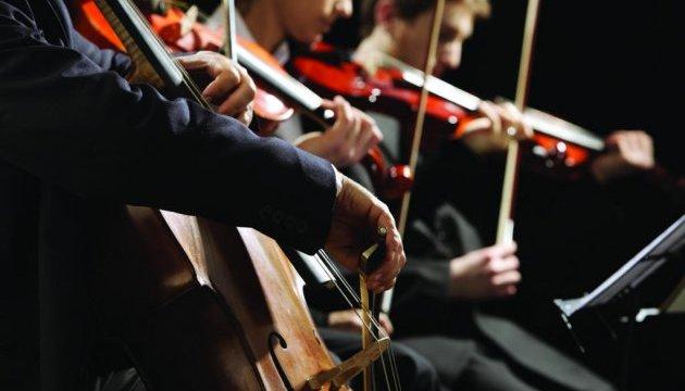 У Харкові провідні музиканти Європи і США дали концерт на користь дитячої лікарні