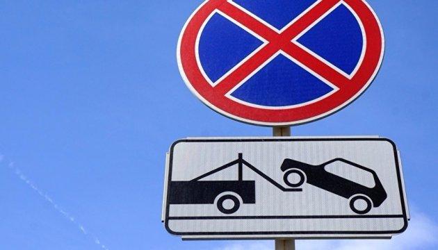 Паркування заборонять майже на 70 вулицях Києва
