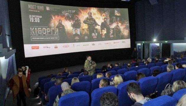 Українське кіно довело, що може на рівних конкурувати із зарубіжним - Розенко