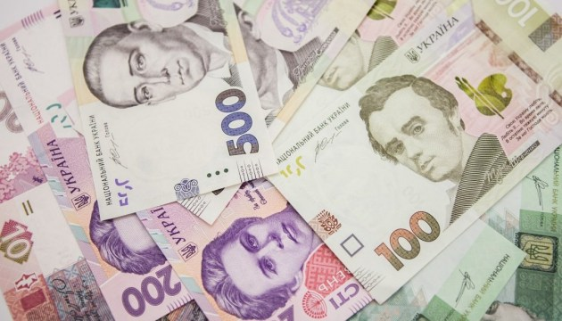 NBU plans to sell up to $100 mln at today´s auction