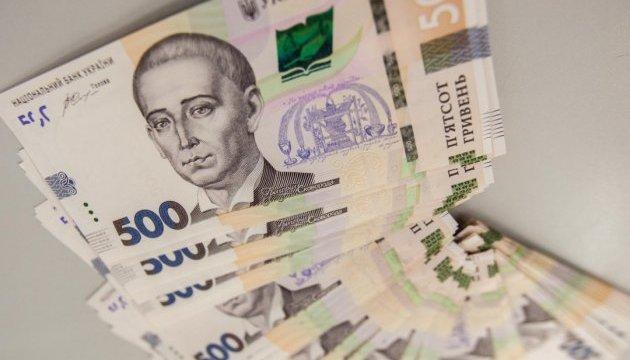 За год доходы 366 объединенных тергромад - 9,3 миллиарда
