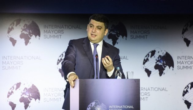 Ukrainian PM Groysman: It's quite possible to achieve 5% GDP growth next year