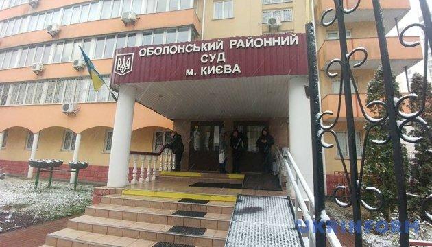 Держзрада Януковича: суд закінчив з доказами обвинувачення