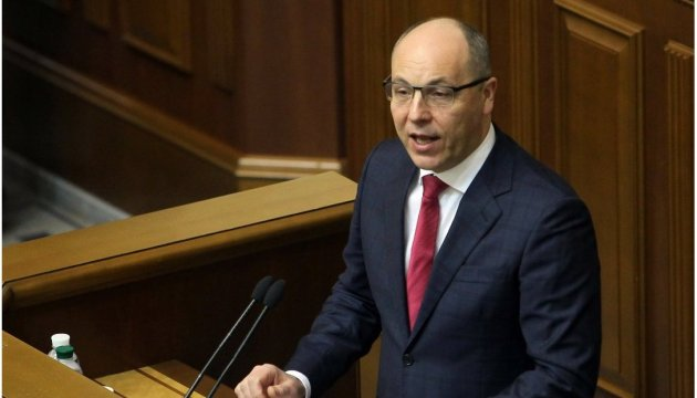 Extension of sanctions against Russia is key dimension of international support for Ukraine - Parubiy