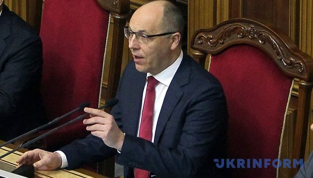 Speaker Parubiy signs state budget for 2018
